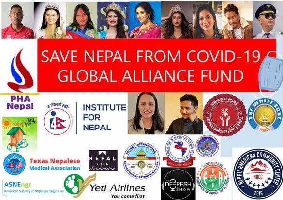 Rotary Club of Kathmandu Kalanki  in collaboration with Institute for Nepal and other organisations has handed-over 100 Oxygen Concentrators while working with Nepal Police . We are extremely grateful to work for Save Nepal from Covid19 Global Alliance. Extending thanks to our member Rtn. Pragati Ghimire for leading this initiative.